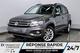 Thumbnail 2013 Volkswagen Tiguan - Desmeules Chrysler