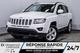 Thumbnail 2015 Jeep Compass - Blainville Chrysler