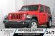 Thumbnail 2018 Jeep Wrangler - Desmeules Chrysler