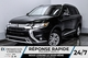 Thumbnail 2019 Mitsubishi Outlander - Blainville Chrysler