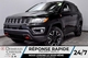 Thumbnail 2020 Jeep Compass - Desmeules Chrysler