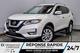 Thumbnail 2018 Nissan Rogue - Desmeules Chrysler