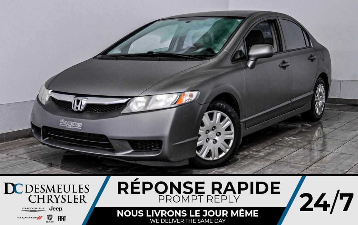2010 Honda Civic  - Blainville Chrysler