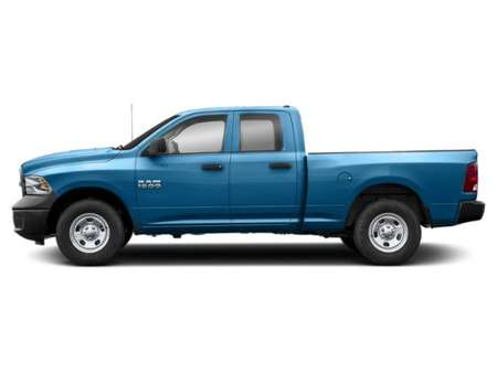 2020 Ram 1500 Night Edition for Sale  - BC-144729  - Desmeules Chrysler